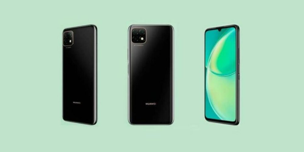 The Huawei Nova Y60, which features triple rear cameras and a 5,000mAh battery